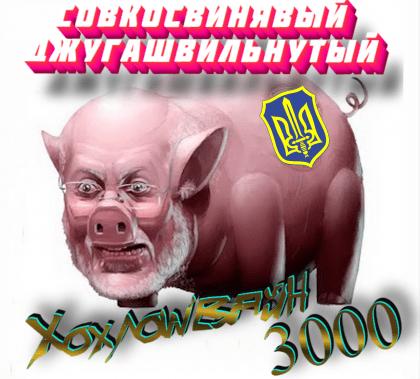 108263